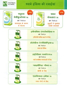Schwabe Homeopathy Medicines in Hindi - Echinaecea Angustofolia
