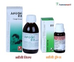 Reckeweg R8 & R9 Medicine in Hindi, Cough Khansi ki dawa