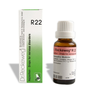 Homeopathy Medicine R22 for Nervous disorder in Hindi, Bechaini