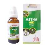 Shwaas ki bimari, asthma ki dawa, Astha Aid