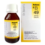Asthma ki dawa hindi,Dr. Bakshi's B49 Astha Drops