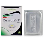 Bhargava deprotal n tablets for stress and anxiety in hindi tanaav aur chinta dipreshan ki dawai