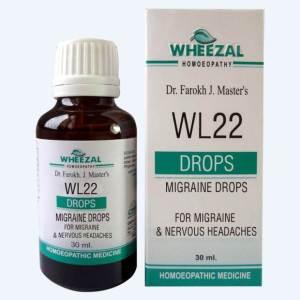 wheezal-wl-22-migraine-drops-in-hindi maigren ki dawai
