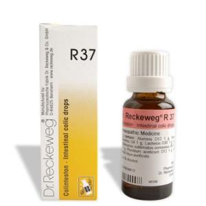 R37 drops in Hindi stomach pain medicine pet me dard ka ilaj